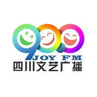 四川文艺广播 LOGO