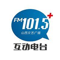 山西文艺广播 LOGO