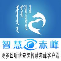 赤峰蒙语广播 LOGO