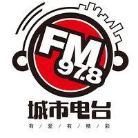 玉林新闻综合广播 LOGO