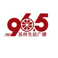 苏州生活广播 LOGO