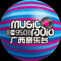 广西音乐广播 FM95.0 LOGO
