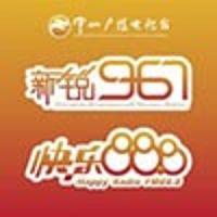 中山电台新锐967 LOGO