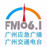 广州交通广播 LOGO