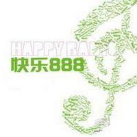中山电台快乐888 LOGO