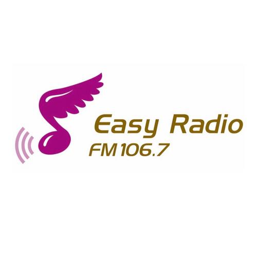 大连音乐广播 Easy Radio LOGO