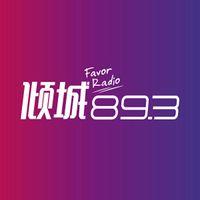 福州893女主播电台 music radio LOGO