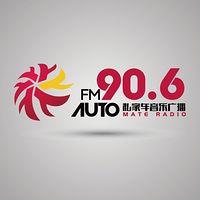 包头FM90.6 auto mate radio LOGO